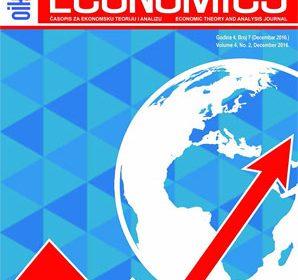 economics_7_frontpage