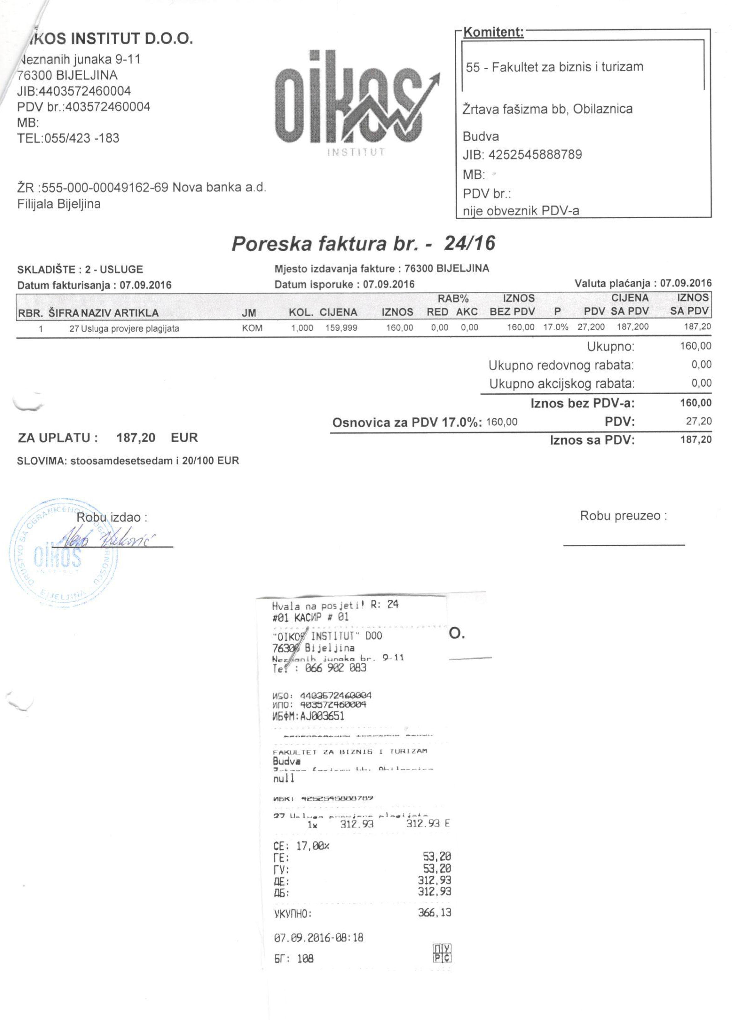 antiplagijat-test-faktura-i-racun-1