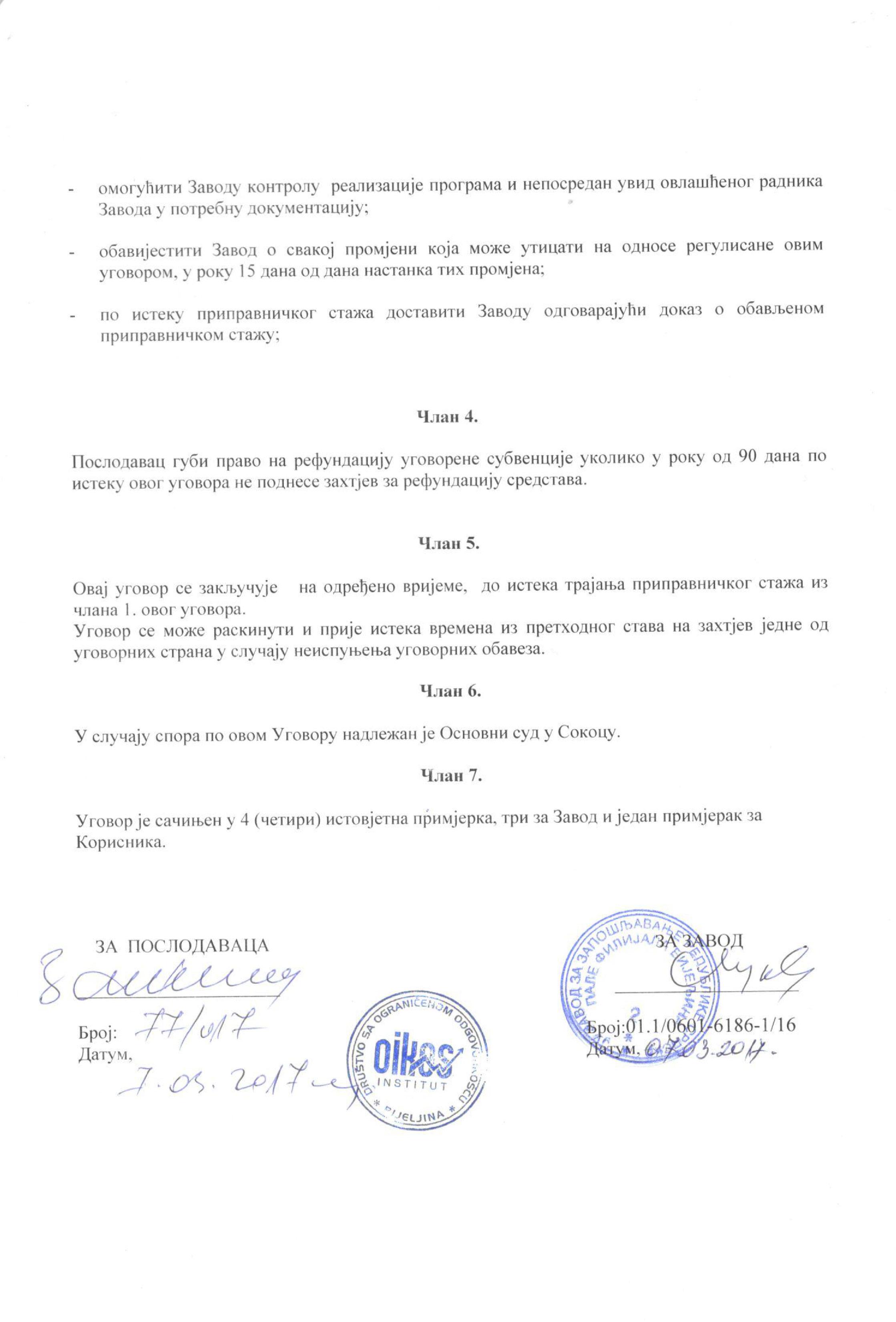 ugovor_zavod_02