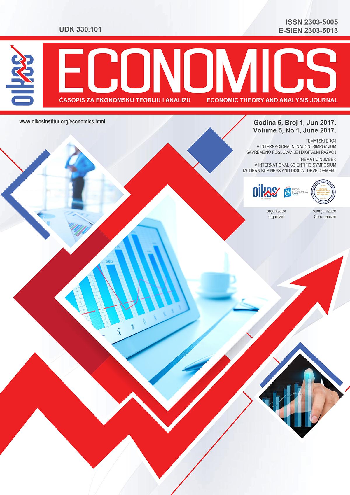economics_8_mainpage