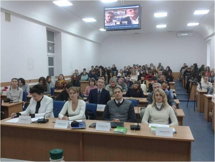 konferencija-ukrajina