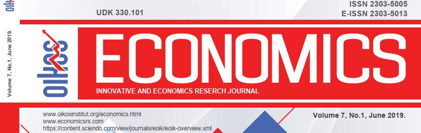 economics-broj-12